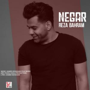 تک موزیک: نگار رضا بهرام