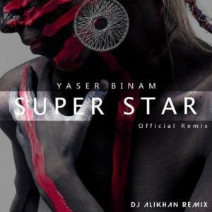 تک موزیک: سوپر استار - رمیکس یاسر بینام