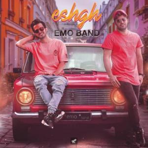 تک موزیک: عشق گروه امو