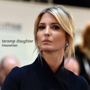 تک موزیک: دختر ترامپ هوم هان