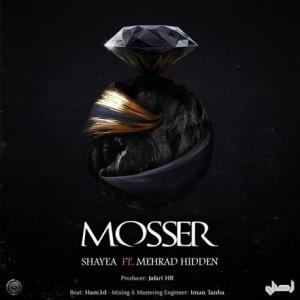 تک موزیک: مصر مهراد هیدن ft. شایع