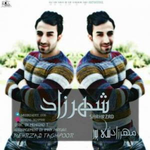 تک موزیک: شهرزاد مهرزاد تقی پور