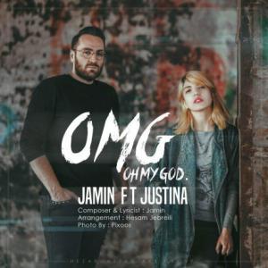 تک موزیک: Omg جامین ft. جاستینا