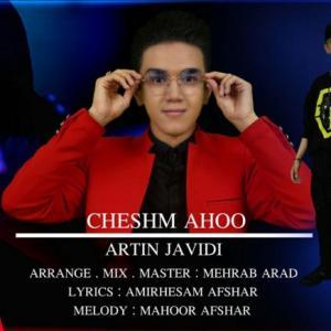 تک موزیک: چشم آهو آرتین جاویدی