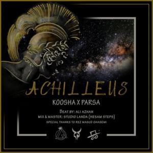 تک موزیک: آشیل پارسا ft. کوشا