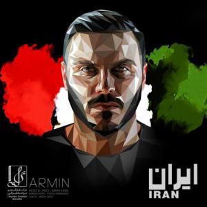 تک موزیک: ایران آرمین 2afm