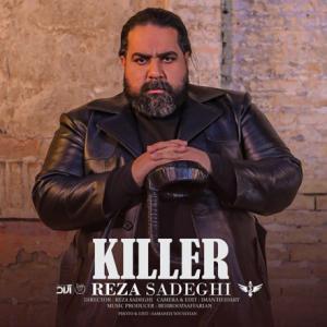 موزیک ویدئو: قاتل رضا صادقی