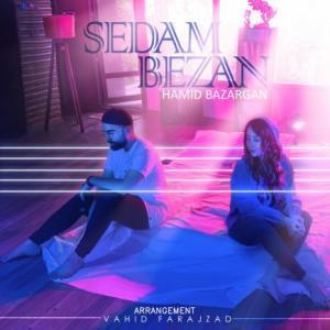 تک موزیک: صدام بزن حمید بازرگان