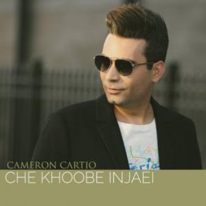 تک موزیک: چه خوبه اینجایی Cameron Cartio