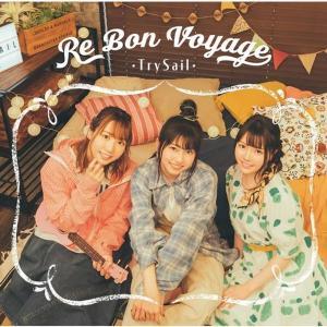 آلبوم: Re bon voyage Trysail