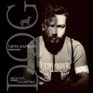 تک موزیک: سگ نیما کامکار