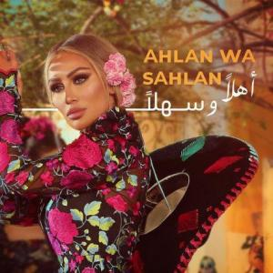 تک موزیک: أهلاً و سهلاً Maya Diab