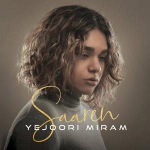 تک موزیک: یجوری میرم سارن