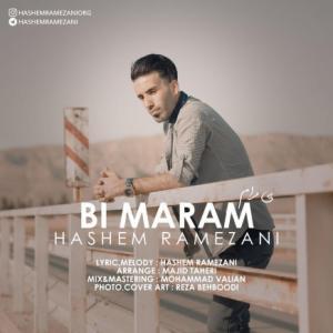 تک موزیک: بی مرام هاشم رمضانی