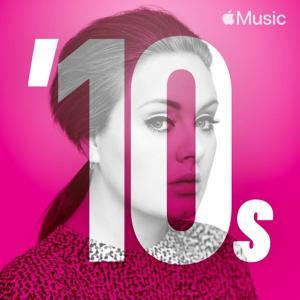 آلبوم: 2010s love song essentials (2021) Various Artists