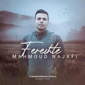 تک موزیک: فرشته محمود نجفی