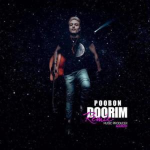 تک موزیک: دوریم پوبون