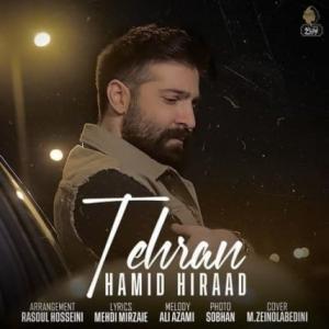 تک موزیک: تهران حمید هیراد