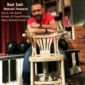تک موزیک: بد دلی بهزاد حسینی