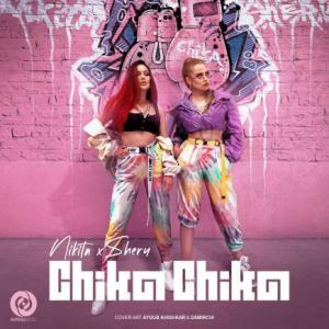 تک موزیک: چیکا چیکا شری ام ft. نیکیتا
