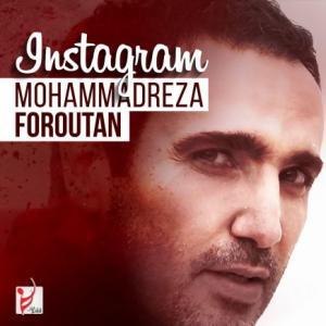 تک موزیک: اینستاگرام محمدرضا فروتن