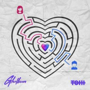 تک موزیک: قلبم حسین تهی
