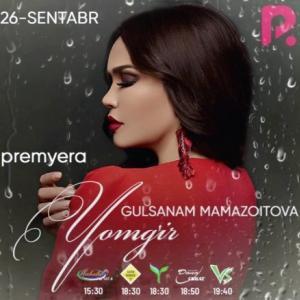 تک موزیک: Yomg ir Gulsanam Mamazoitova
