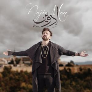 تک موزیک: ناجی من الیسا ft. ادوین