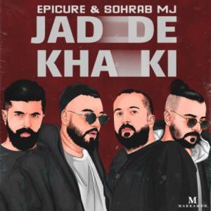 تک موزیک: جاده خاکی سهراب ام جی ft. اپیکور
