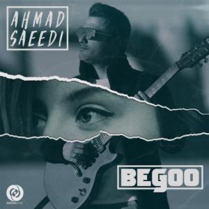 تک موزیک: بگو احمد سعیدی