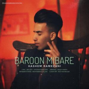 تک موزیک: بارون میباره هاشم رمضانی