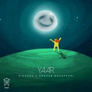تک موزیک: یار شهاب مظفری ft. Hirosan