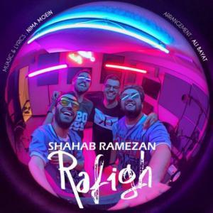 تک موزیک: رفیق شهاب رمضان