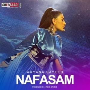 تک موزیک: نفسم آریانا سعید