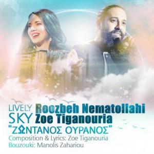تک موزیک: Lively sky روزبه نعمت اللهی ft. Zoe Tiganouria
