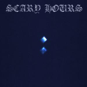 آلبوم: Scary hours 2 - ep Drake