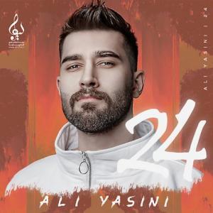 آلبوم: 24 علی یاسینی