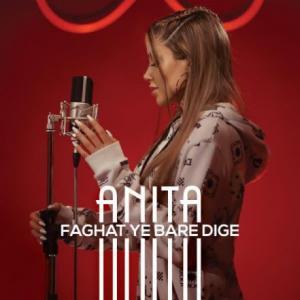تک موزیک: فقط یه بار دیگه آنیتا