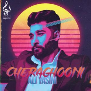 تک موزیک: چراغونی علی یاسینی