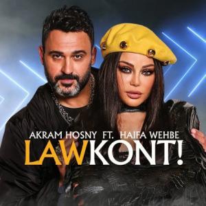 تک موزیک: لو کنت هیفا وهبی ft. أکرم حسنی