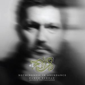 آلبوم: هزار هیچ حامد بهداد