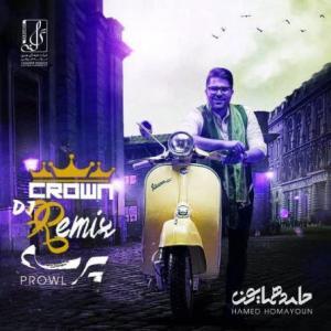 تک موزیک: پرش - رمیکس حامد همایون ft. Dj Crown