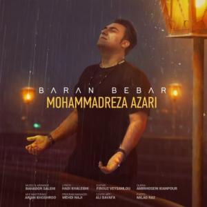 تک موزیک: باران ببار محمدرضا آذری