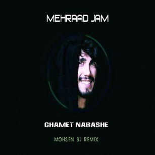 تک آهنگ غمت نباشه - رمیکس مهراد جممحسن Bj