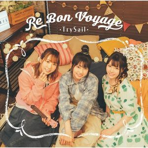 آلبوم Re Bon Voyage Trysail