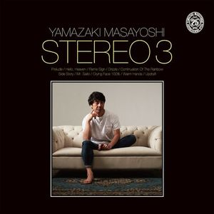 آلبوم Stereo 3 Masayoshi Yamazaki