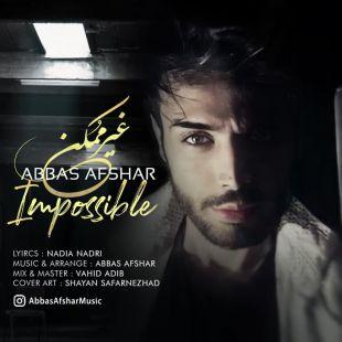 تک آهنگ غیر ممکن عباس افشار