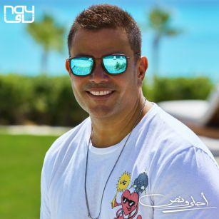 تک آهنگ أحلى ونص عمرو دياب